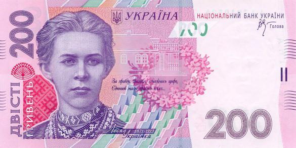 200 grn